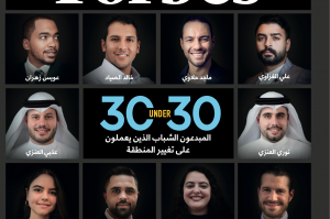 Forbes Middle East 30 Under 30 with the picture of the write-up